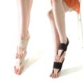 """足の冷えとムクミを5分で解消、美脚メイク""""アシピタ""""/モニター・サンプル企画"""