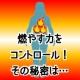 イベント「スポーツの秋!!食欲の秋!!【ファットアタック】本品モニター30名様募集」の画像