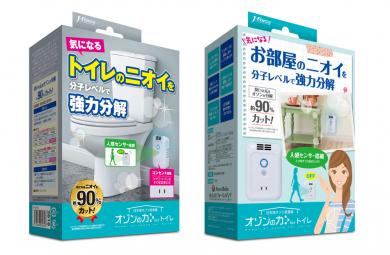 オゾンの力 for トイレ 製品ページ