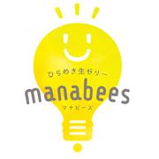 「【発売前新商品!】お子さま向け勉強サポートサプリmanabees試食モニター100名募集」の画像、株式会社ゴーゴーゴーのモニター・サンプル企画