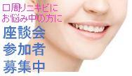 株式会社大日本貿易の取り扱い商品「Quoカード5000円+ニキビケアクリームサンプル品」の画像