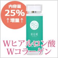 株式会社タイムの取り扱い商品「モイスチャースキンローション(化粧水)」の画像