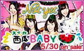Not yet『西瓜BABY』特設サイト   日本コロムビア