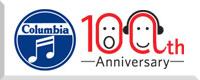 コロムビア100周年記念サイト
