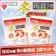 イベント「【好評につき第2弾】冬の蒟蒻畑いちごミルク新発売キャンペーン」の画像
