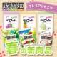 イベント「【3月4日発売予定】「蒟蒻畑」春の新製品6点プレミアムモニター!」の画像