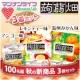 イベント「【マンナンライフ】★蒟蒻畑★秋の新商品発売記念イベント♪」の画像