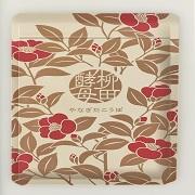 株式会社マカンの取り扱い商品「マカンの柳田酵母 タブレット」の画像