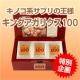 イベント「病気のワンちゃん、ネコちゃんを応援☆キングアガリクス100ペット用プレゼント」の画像