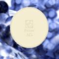 【自分史上最高の美しさを】エクスチュアルAGエッセンスソープ20名様にプレゼント/モニター・サンプル企画