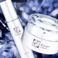 輝く素肌へ導く美容液-エクスチュアルセラムを20名様にプレゼント/モニター・サンプル企画
