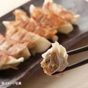 「【昆布漬辛子めんたいのかば田】博多ん、ぎょうざを10名様!」の画像、株式会社かば田食品のモニター・サンプル企画