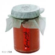 「【昆布漬辛子めんたいのかば田】おかわりくんを10名様!」の画像、株式会社かば田食品のモニター・サンプル企画