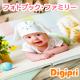 イベント「デジプリのオススメ商品『フォトブック・ファミリー』【モニター20名募集】」の画像