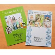 写真入りポストカードならDigipri(デジプリ)がオススメ【モニター10名様】