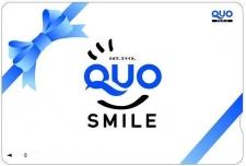 株式会社ブルークレールの取り扱い商品「QUOカード500円分」の画像