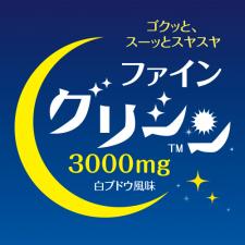 株式会社ファインの取り扱い商品「【休息サポートサプリ】ファイングリシン(ドリンクタイプ)」の画像