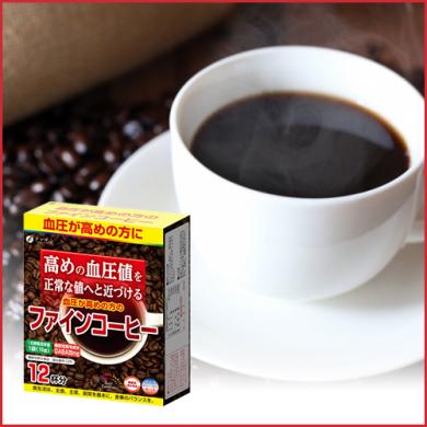 『血圧が高めの方のファインコーヒ』