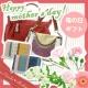 イベント「【母の日特集】日頃の感謝を込めて、素敵な本革バッグやお財布をプレゼント♪」の画像