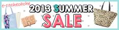イー・カシュカシュ 2013 SUMMER SALEページ