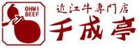 株式会社千成亭