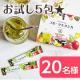 イベント「美容成分を贅沢に配合★フルーツモリンガ青汁5包を20名様にプレゼント♪」の画像