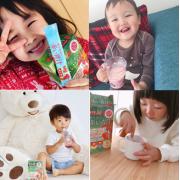 「お子さんと一緒に♪イチゴ味で飲みやすいモリママの赤い青汁☆彡」の画像、マイナチュラ株式会社のモニター・サンプル企画