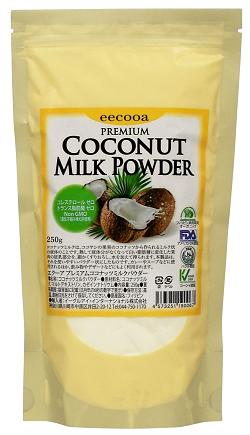 エクーア プレミアムココナッツミルクパウダー