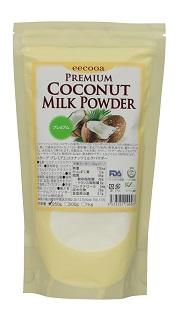 エクーア プレミアムココナッツミルクパウダー 250g(amazon)