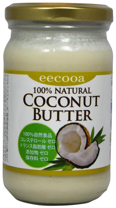 【新商品】エクーア ココナッツバター 250g