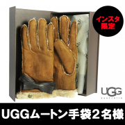 Instagram限定★UGGムートン手袋2名様プレゼント!