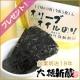 風味豊かな海苔!こだわりの塩&オリーブオイル!【オリーブオイルのり】/モニター・サンプル企画
