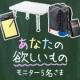 イベント「【卒業企画】あなたが欲しいものを、5名様にプレゼント!」の画像