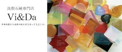 洗顔石鹸専門店『Vi&Da』(ヴィアンダ)のFacebookページ