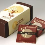 黒糖のゴーフレット20枚入ギフトBOX
