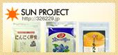 サンプロジェクト