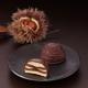 ★マロンフェアの新作「マロンドームケーキ」のモニター様を10名募集!★