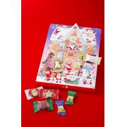 「クリスマスまでのカウントダウンを楽しもう!『クリスマスマジック』のモニター様を大募集♪」の画像、株式会社メリーチョコレートカムパニーのモニター・サンプル企画