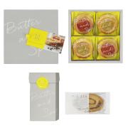 「「香り」を主役にしたパイ専門店 PIE314(パイサンイチヨン)のモニター様を大募集♪」の画像、株式会社メリーチョコレートカムパニーのモニター・サンプル企画