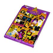 「ハロウィンを楽しもう!『ハロウィンマジック』のモニター様を大募集♪」の画像、株式会社メリーチョコレートカムパニーのモニター・サンプル企画