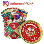 「メリーチョコレートからメリークリスマス♪クリスマス商品のモニター様募集♪」の画像、株式会社メリーチョコレートカムパニーのモニター・サンプル企画