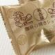 イベント「【新商品】珈琲の焼きショコラ12個入10名様」の画像