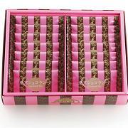 「東京紅茶を使用した東京ショコラン・テ(14枚入)20名様プレゼント(blog)」の画像、株式会社コロンバンのモニター・サンプル企画