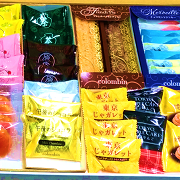 株式会社コロンバンの取り扱い商品「バラエティおやつセット」の画像