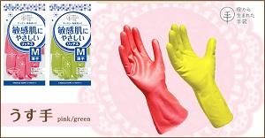 ゴム手袋 樹から生まれた手袋 リッチネ うす手