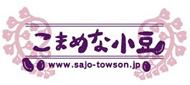 和菓子・茶丈藤村 「こまめな小豆」