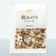 イベント「【フヨウサキナ】〈はと麦十八穀〉国内産100% サキナ 穀みのり」の画像
