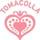 トマトとコラーゲンの肌レシピ トマコラ