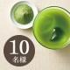 イベント「【大募集】豆腐屋こだわりの青汁!『豆乳とおからのうみゃあ青汁』【10名様】」の画像