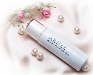 天然バイオ洗顔パウダー ARUZZ(アルズ・無添加化粧品)